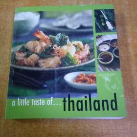A Little Taste of Thailand (new)  泰国味道