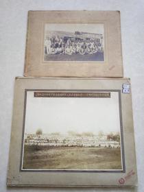 《中国铁路老照片》      2张合售
