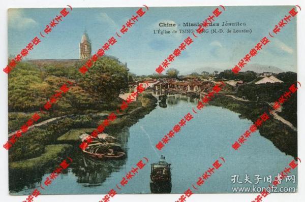 清末民初 江苏 无锡 江阴 青阳镇南沿河畔 青阳老街和1914年刚建成的露德圣母堂,老明信片,大堂已毁,现为异地重建