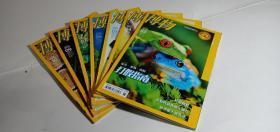 博物2014年  第3..4.5.6.7.9.10共7册合售