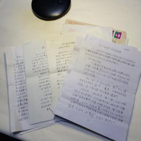 当代著名甲骨文研究学者王志鸣先生信稿一组