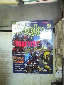 MOTO-PLAYER  机车同志 2001  99