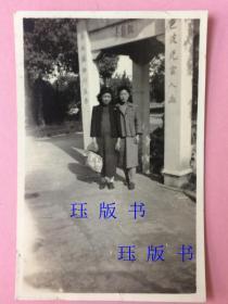 【民国上海,往事如昨系列】:照片,上海,漕溪公园,一组,7张,美女,韫碧亭,石人石马,铁门,假山怪石