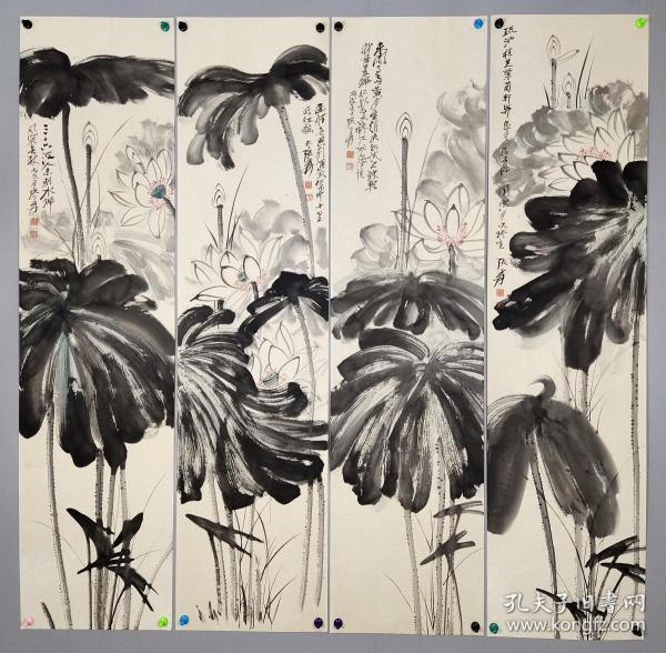 中國潑墨畫家,書法家【張大千】荷花四屏