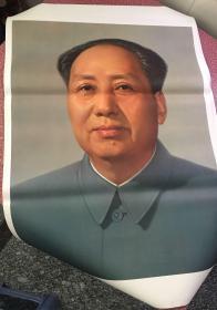 近全品宣传画、毛泽东像毛主席像75年北京印毛主席标准像画像1米高全开,即1开一开