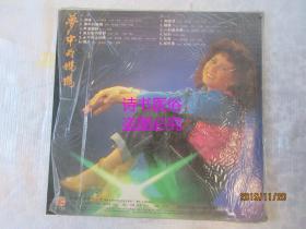 黑胶唱片:甄妮《梦中的妈妈》——新兴全音有限公司