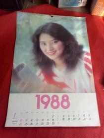 怀旧收藏挂历年历《1988港台女影星》缺第6.8.11.12月份尺寸76*52cm