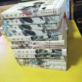 李自成 全12册