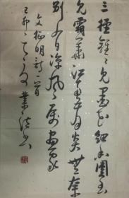 原中国书协副主席张业发书法作品5