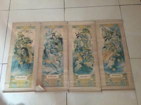 88年卷轴四条屏一套,天津人民美术出版社出版