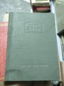 1951学习日记  写满