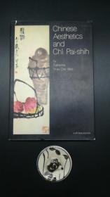 Chinese Aesthetics and chi pai shih