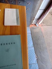 窨茶香花栽培