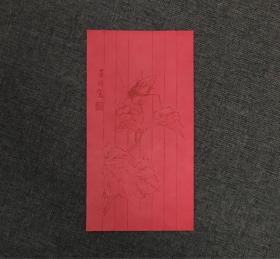 民国 木板水印 张熊 草虫笺 1张