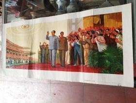 毛主席接见工人代表