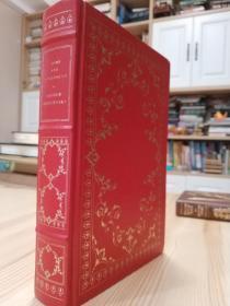 罪与罚 Crime and Punishment  陀思妥耶夫斯基的代表作,Franklin Library 封皮装反