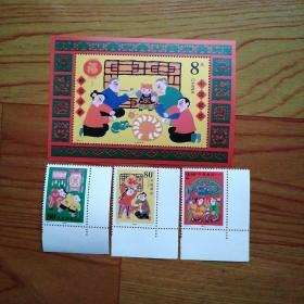 2000一2,邮票小型张十套3张,合家欢乐,辞旧岁,迎新春,闹社火