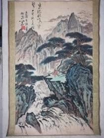 山东潍坊临朐老字画高山流水鸣琴声