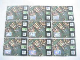 香港97年邮展全息邮资明信片   航空邮资己付   原装6全   共9套合售   全品保真