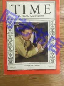 【现货】时代周刊杂志 Time Magazine, 1937年,内收中国新闻报道一则,珍贵史料!