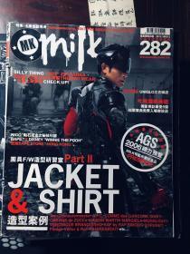 馆藏milk2006年282(双册)(包邮)
