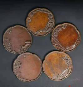 老货纯紫铜浮雕茶杯垫重128克左右一个一套5个梅兰竹菊松