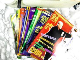 绝版杂志:精武1999年1~12期全(总第119期~第130期)