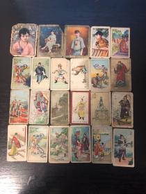 民国香烟卡片96张
