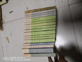 数理化自学丛书 (1-17册全) 整体差不多九品      店A1