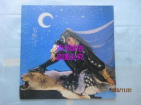 黑胶唱片:梅艳芳——华星唱片