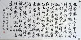 郑宇芳, 1967年生,郑州人。其父是河南省老一辈书法家郑象乾,师从河南著名书画家唐玉润。河南省书法家协会会员。