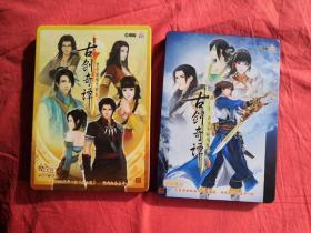 DVD光盘:古剑奇谭(两盒,其中一盒有签名,4碟,6卡,2本游戏说明手册,实拍图片,请注意查看图片)