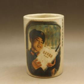 文革红色收藏雷锋学习图案笔筒 仿古瓷器 古玩古董 文房用品
