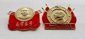 2000年左右--毛泽东号--2个--大约5.5X4.5厘米