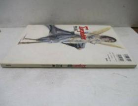 绘画大师空山基SORAYAMA HYPER ILLUSTRATIONS 原版16开本画册