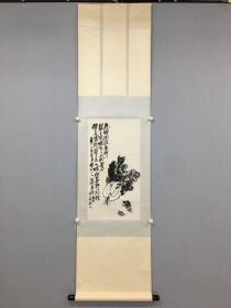 吴昌硕 百财