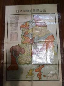 1935年台山历史上第一最准确测绘的地图     广东台山县最新详细地图