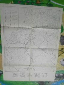 流域位置图