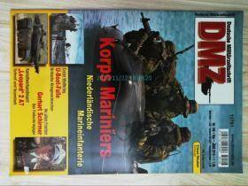 DMZ Deutsche Militärzeitschrift 05/07/2015军事德语德文杂志
