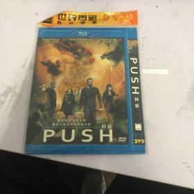 DVD:异能