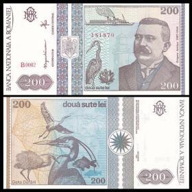 罗马尼亚 200列伊 纸币 1992年 外国钱币
