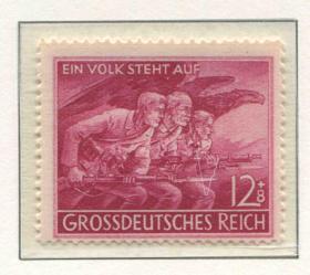 德国邮票 第三帝国 1945年 东普鲁士成立人民冲锋队 1全新