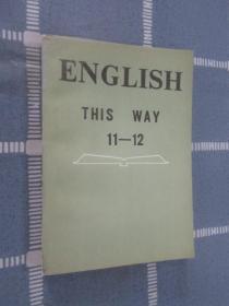 英文  ENGLISH  (这样学英语第 11--12册)