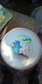 文革 搪瓷 大盆《无限风光在险峰》1969年 38cm 品好