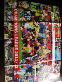 KICK原版2011-12赛季多特蒙德。巴塞罗那夺冠双面大海报