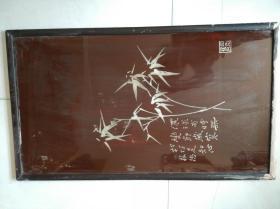 玻璃画【板桥竹】