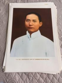 毛主席1919-1970年37幅图片