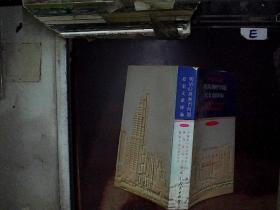 明清时期澳门问题档案文献汇编 五