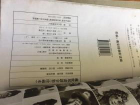 戴敦邦画谱全集(珍藏本)