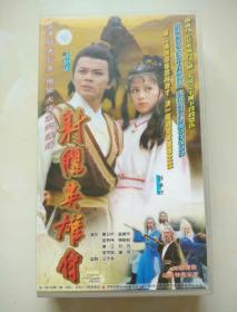 射雕英雄传(34碟精装VCD)